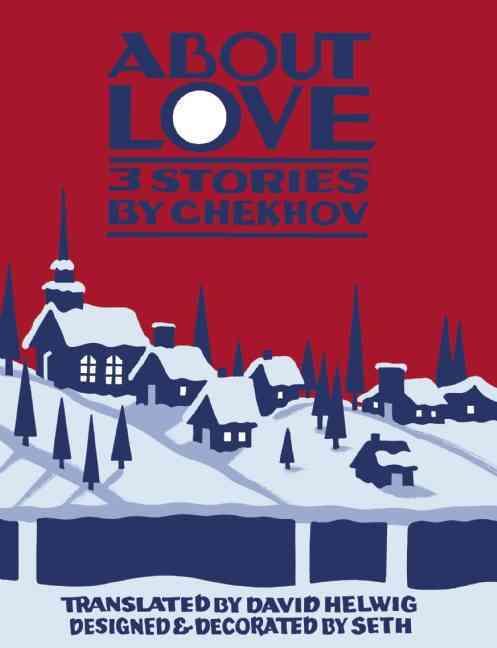 About Love By Chekhov, Anton Pavlovich/ Helwig, David (TRN)